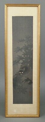 Fine Antique 1920s Koho Shoda Japanese Woodblock Print Black Cat