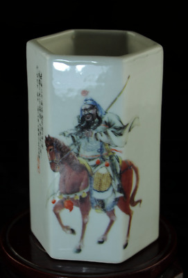 China Ancient Hand-Made Famille Rose Porcelain Hand Painted Guanyu Brush Pot B01