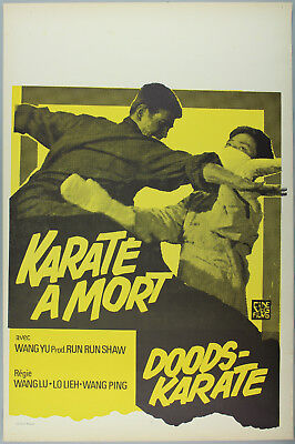 Vintage 60s/70s movie poster : KARATE A MORT