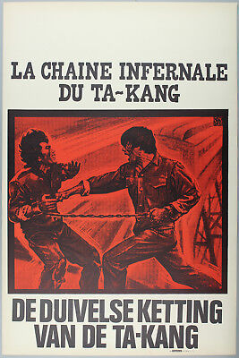 Vintage 60s/70s movie poster : LA CHAINE INFERNALE DU TA-KANG