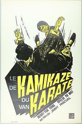Vintage 60s/70s movie poster : LE KAMIKAZE DU KARATE