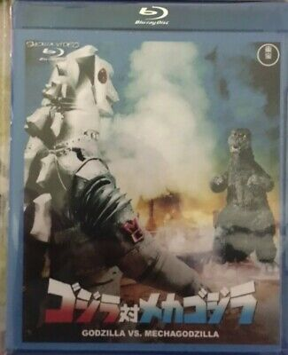 Godzilla vs Mechagodzilla 60th Anniversary Edition Blu-ray