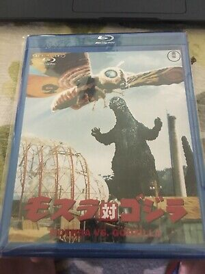 New Mothra vs Godzilla 60th Anniversary Edition Blu-ray Disc