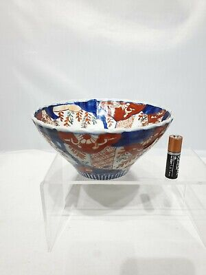 Nice Japanese Antique 19th/20thC Imari Meiji Scalloped Edge Bowl 6""