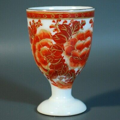 Chinese Antique Wine Cup Porcelain, Orange Red Glaze Gold Gilt, Qing to Republic