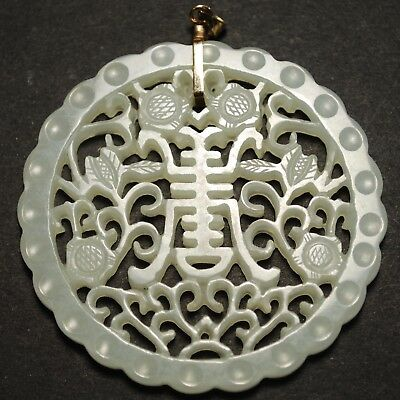 Superb Chinese White Jade Carved Pendant. Estate Jewelry. Open work fine details