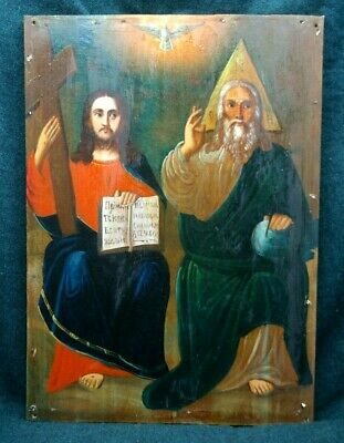 Antique icon Holy Trinity end of 19th century