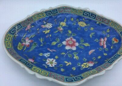 Large Chinese Antique 19th Century Qing Dynasty Famille Rose Porcelain Plate