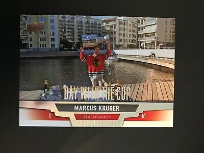 2013-14 Upper Deck Series 1 Day With The Cup Marcus Kruger Blackhawks