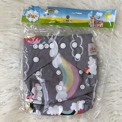 New Gray Rainbow Print Unisex Baby Pocket Cloth Diaper with No Insert One Size