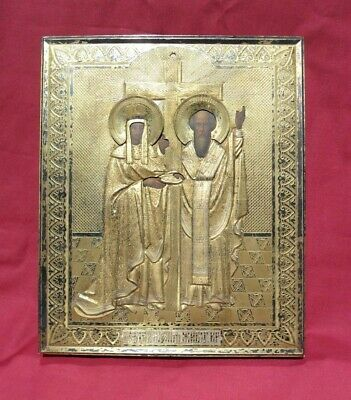 Russian Icon The Exaltation of the Holy Cross with Silver Oklad 19th Century