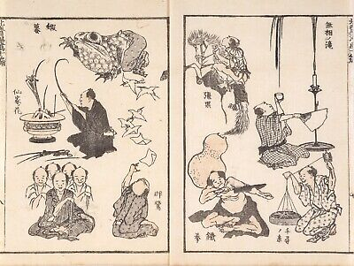 Antique Hokusai Woodblock Print Ukiyoe Manga Magic Samurai Bushidō Tattoo Ukiyoe