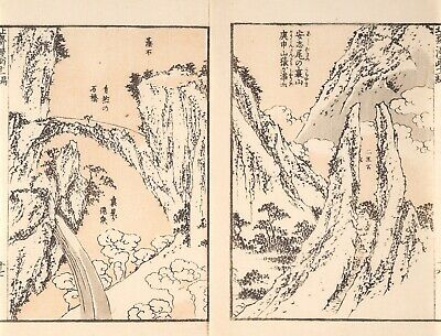Authentic, Antique, Iconic Hokusai Woodblock Print, Manga, Mt Fuji, Tattoo Art