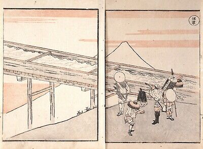 Antique Hokusai Woodblock Print from 53 Stations of The Tokaido Fuji Ukiyoe Zen