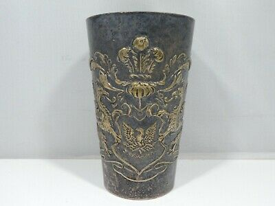 Victorian Wmf Silverplate Cup With Eagle And Dragons Engraved