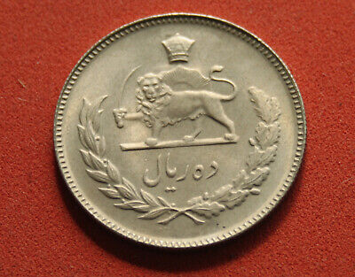 Middle East World Coin 10 Rials Copper Nickel  #Pro25