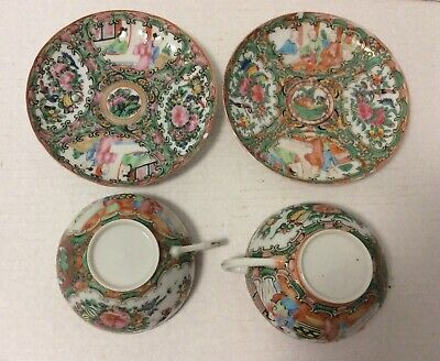 1850 Antique Chinese Export ROSE MEDALLION CUPS & SAUCERS, 2 SETS
