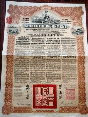 China 1913 Chinese Government Reorganisation 20 Pound UNC Coupons Bond Loan HSBC