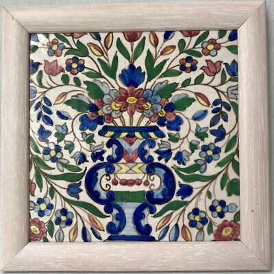 "Antique Framed Royal Tichelaar Makkum Dutch ""Julfa"" 6"" Tile Hand Painted Floral"