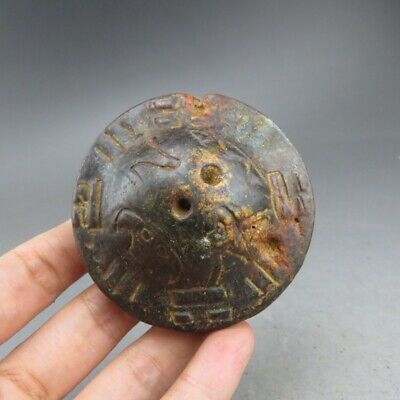 China,jade,hongshan culture,hand carving,natural jade,A flying saucer,pendant A3
