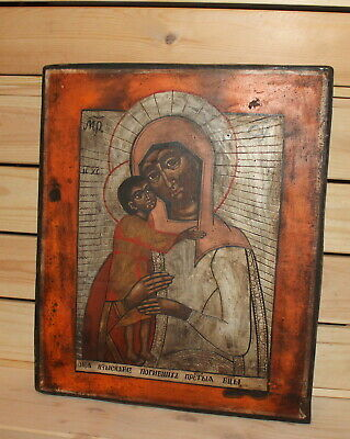 Vintage hand painted Orthodox icon Virgin Mary and Jesus Christ child