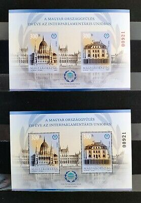 HUNGARY 2019 - 130th Anniv of Hungarian Parliamant int the IPU MNH perf-imperf