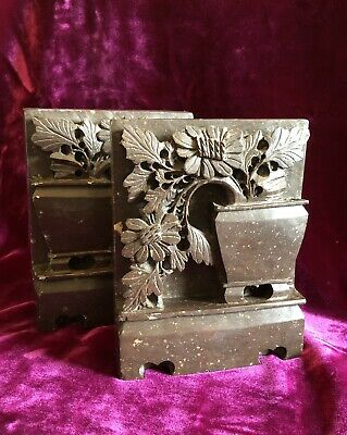 "Pair Vtg Chinese Bookends Hand Carved Dark Brown Soap Stone Marble 5 1/4"" x 4"""