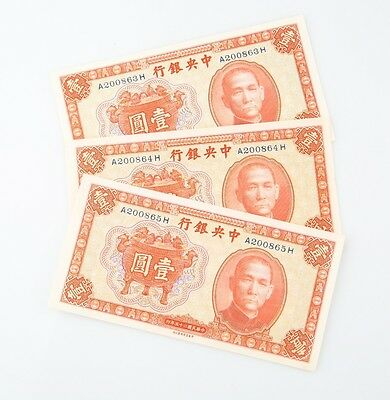 1936 Chinese One Yuan Notes UNC (Lot of 3 Sequential) Uncirculated China P#211a