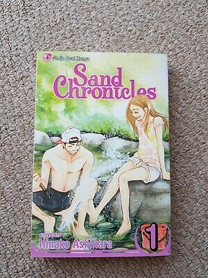Sand Chronicles manga volume 1