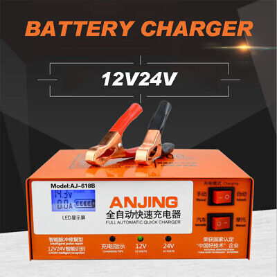 12V 24V 200AH Car Battery Charger Automatic Intelligent Pulse Repair Starter