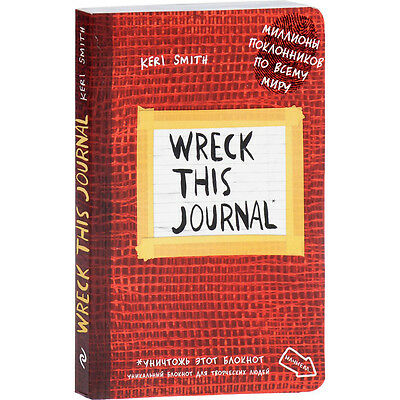 Wreck This Journal Keri Smith Red cover NEW Expanded Edition on Russian Diary