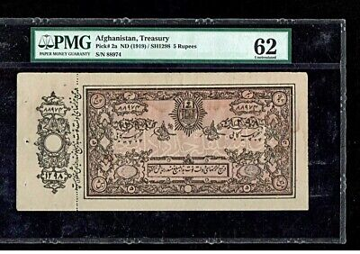 Afghanistan | Treasury | 5 Rupees | 1919 | P-2a | PMG-62