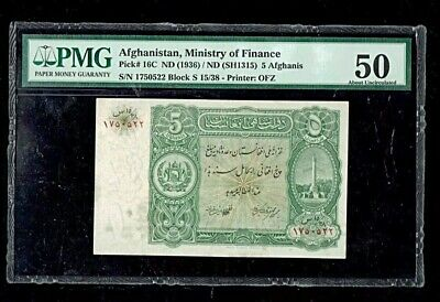 Afghanistan | Ministry of Finance| 5 Afghanis | 1936 | P-16C | PMG-50 | **RARE**