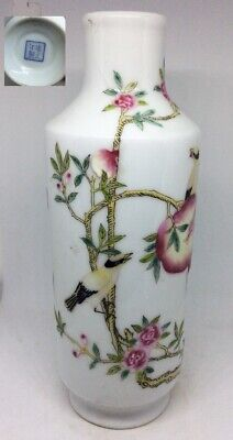 Antique Chinese Yongzheng Mark Bird and Floral with Poem Enamel Porcelain Vase