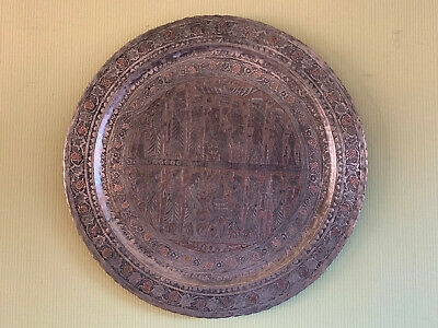 Antiques > Asian/Oriental Antiques > Islamic/Middle Eastern