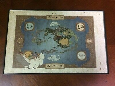 AVATAR THE LAST Airbender - World Map Poster - $14.99 | PicClick
