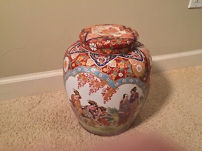 Vintage Oriental Ginger Jar Beautiful Design In Perfect Condition