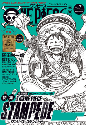 ONE PIECE ONEPIECE magazine Vol.7 Japan import NEW Jump Comic