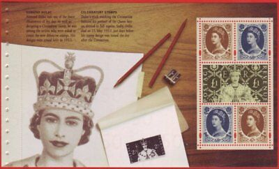 Booklet Pane With £1 Dulac Stamp - From GB 2003 PSB DX31 UM - SG 2378a