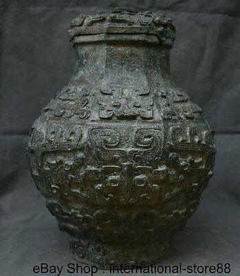 "14.8"" Old Chinese Bronze Ware Dynasty Dragon Beast Striation Drinking Vessel"