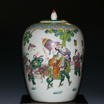 Late 19th C Qing Chinese famille rose Wucai lidded urn jar vase 1014B