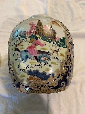 """Antique Chinese Ginger Jar 10.5"""" With Fox Hunting Scene! Qing Dynasty Mark"""