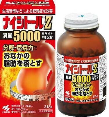 Powerful Naishitoru Z Reduce Belly Fat Diet Weight Loss Supplement
