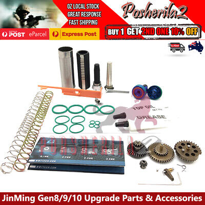 Upgrade Gearbox Parts Plunger Ladder SHIM SET Jinming Gen8 9 J10 Gel Blaster 7mm