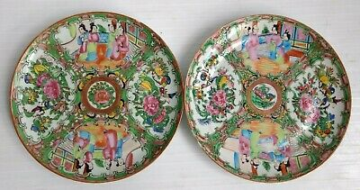 """Antique 19th C. Chinese Export Rose Medallion 8.5"""" Plate Hand Painted - set of 2"""