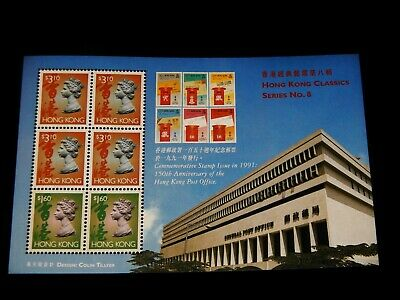 Vintage Stamp, HONG KONG 1991 SOUVENIR SHEET, Classic Series 8, Post Office Annv