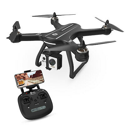 Holy Stone HS700 FPV GPS Drone 5G WIFI 1080P HD Camera Brushless Quadcopeter
