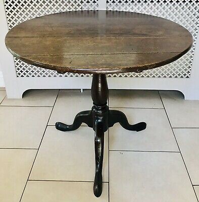 LOVELY 18th CENTURY GEORGE III OAK TRIPOD WINE TABLE, C1760