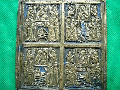 Ancient bronze icon of the 19th century