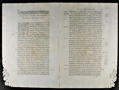 COMPLUTENSIAN POLYGLOT BIBLE - First Edition - 1514 AD